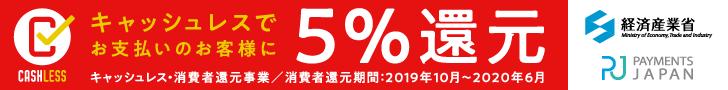https://www.e-sangyo.jp/pic-labo/728_90_red_5.png